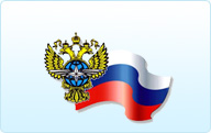 Уральское МТУ ВТ Росавиации