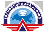 ФГУП «Государственная корпорация по организации воздушного движения в Российской Федерации»